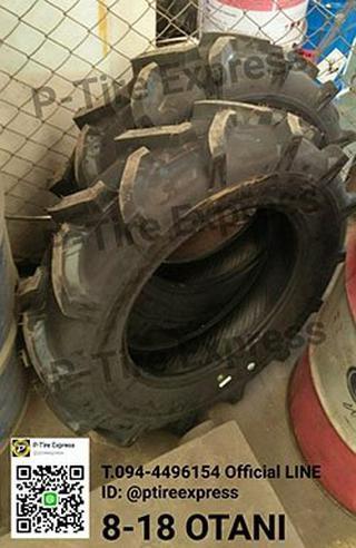 จำหน่ายยางใหม่ขนาด  8-18  OTANI ยางรถไถ  ยางรถแทรคเตอร์ ยางร รูปที่ 1