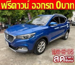 2019 MG ZS 1.5 D รูปที่ 1