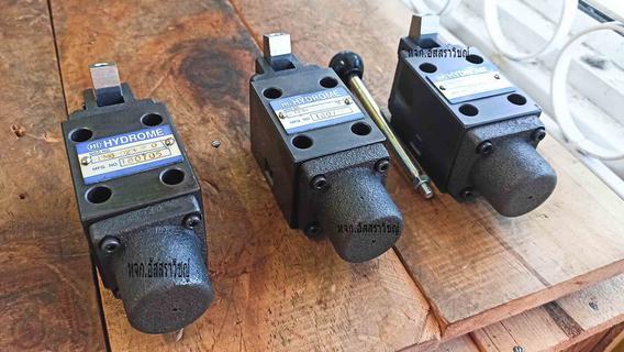 จำหน่ายวาล์วควบคุมทิศทางแบบมือโยก (hydraulic manual directional valve) ยี่ห้อ HYDROME รูปที่ 4