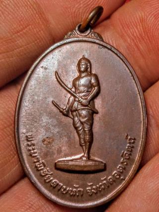 เปิดคับ เหรียญรุ่นแรกพระยาพิชัยดาบหัก จัดสร้างปี 2513  รูปที่ 3