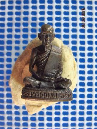 5136 รูปหล่ออุดกริ่งหลวงพ่อเสาร์ วัดกุดเวียน รุ่นสร้างศาลา จ รูปที่ 3