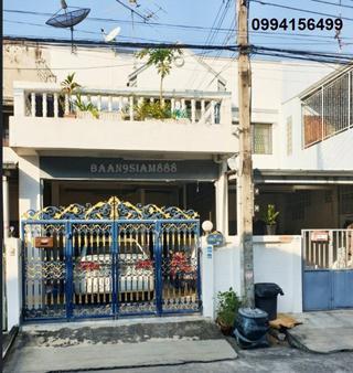ทาวน์เฮ้าส์ หมู่บ้าน อมาตย์วิลล่า ซอยนนทบุรี38 (สนามบินน้ำ) ใกล้แยกแคราย รูปที่ 1