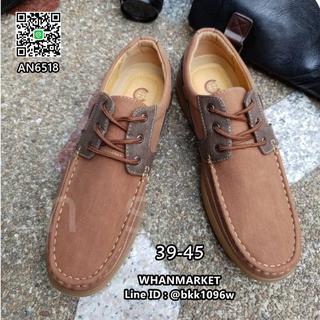 รองเท้าคัชชู ผู้ชาย วัสดุหนังPU คุณภาพดี มีเชือกผูกปรับกระชั รูปที่ 3