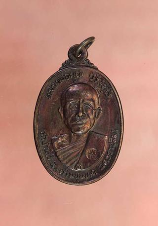 เหรียญ หลวงพ่อคูณ วัดตลาดไทรเก่า เนื้อทองแดง ค่ะ p274 รูปที่ 1