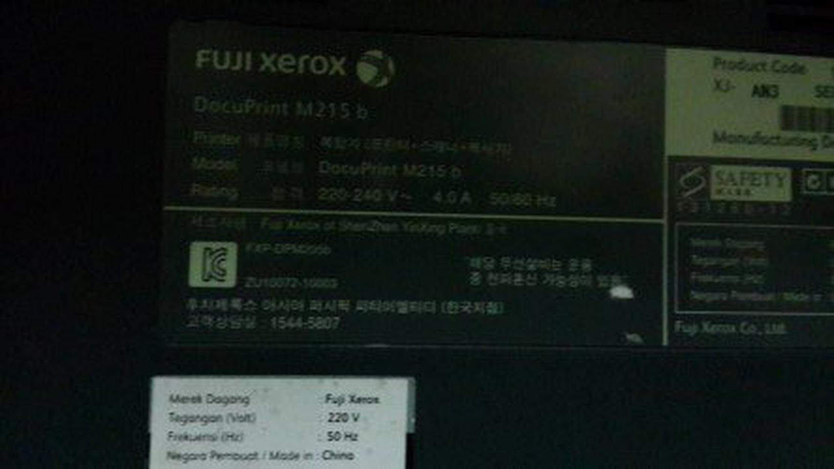 เครื่องปริ้นเตอร์ เลเซอร์ Fuji Xerox (M215b) รูปที่ 6