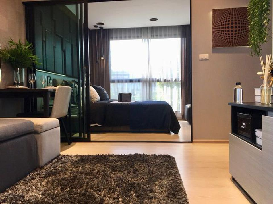 For Sale Down   Rise Rama 9 รูปที่ 6
