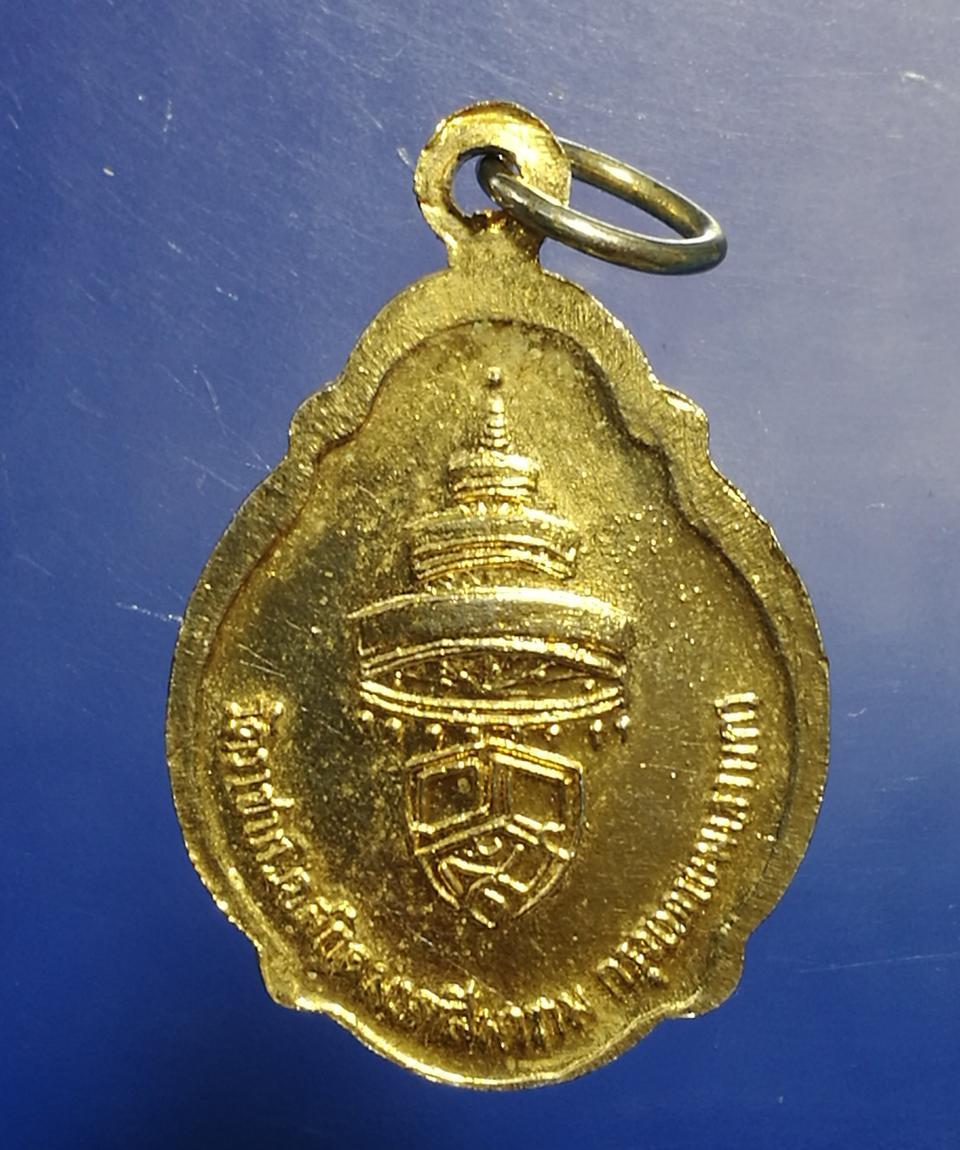 เหรียญสมเด็จวงศาคตญาน 18 วัดราชบพิธ กทม. รูปที่ 3