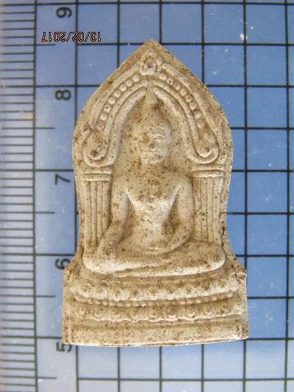 4251 พระพุทธชินราชใบเสมาเนื้อผง รุ่นปิดทอง วัดใหญ่ ปี 47 พิษ รูปที่ 3