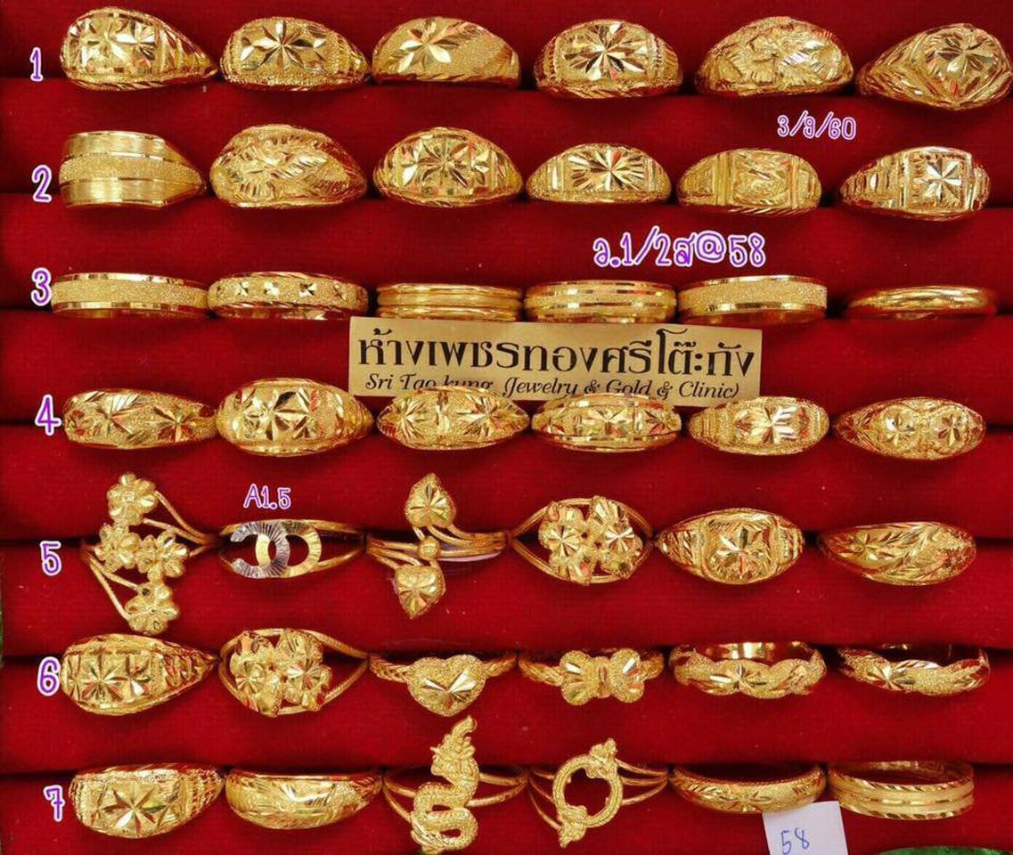 แหวน กำไล สร้อยคอ96.5จากหน้าร้านทองโดยตรง รูปที่ 5