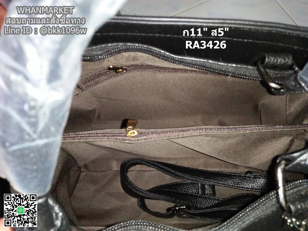กระเป๋าถือและสะพายข้างแฟชั่นใบใหญ่ ทรงแข็งเรียบหรู วัสดุหนัง PU คุณภาพดี รูปที่ 6