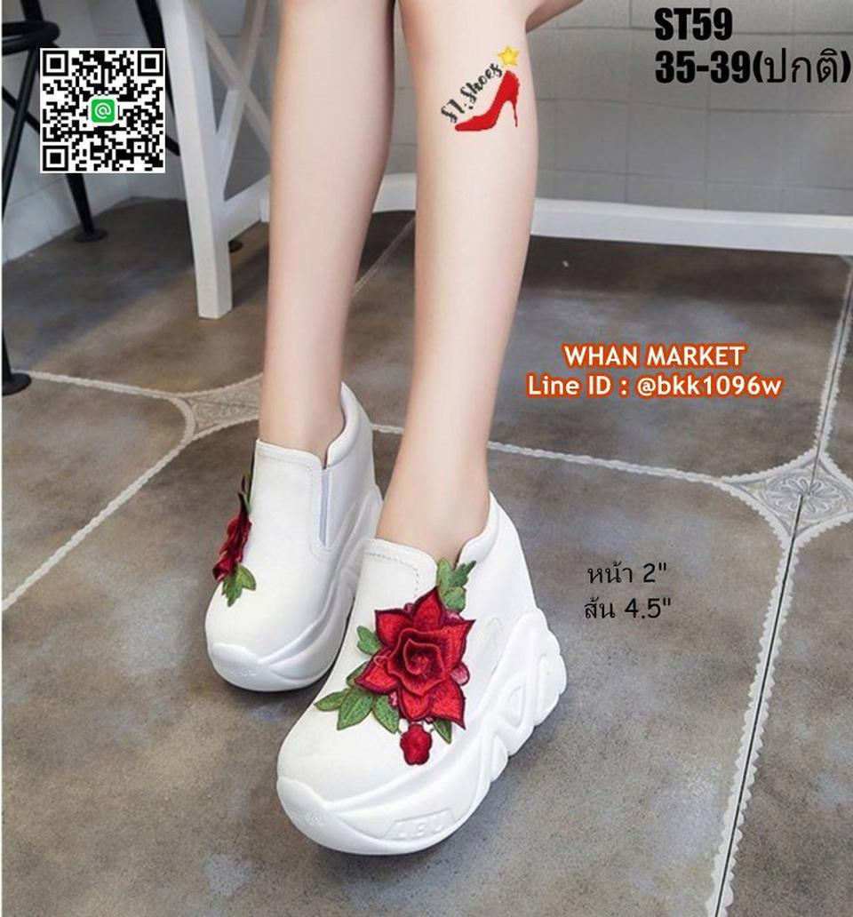 รองเท้าผ้าใบแบบสวม เสริมส้น 4.5 นิ้ว วัสดุผ้าใบอย่างดี  รูปที่ 5