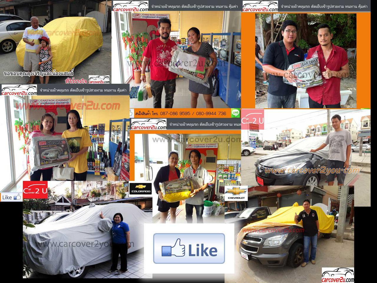 ขายผ้าคลุมรถยนต์ ผ้าคลุมรถมอเตอร์ไซค์ ปลีก-ส่ง ราคาโรงงาน รูปที่ 3