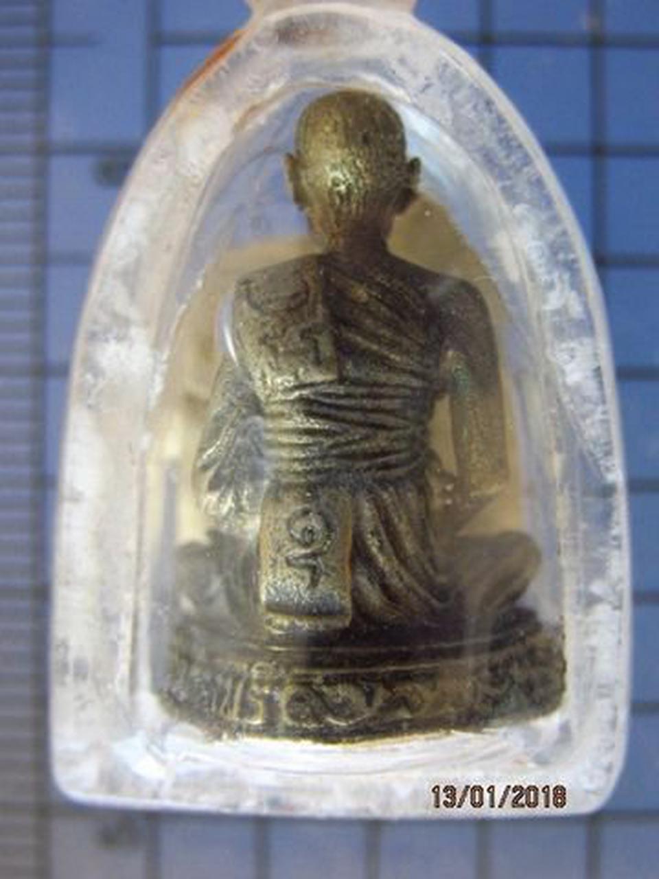 5023 รูปหล่อหลวงปู่นิล อิสฺสริโก วัดครบุรี จ.นครราชสีมา  รูปที่ 2