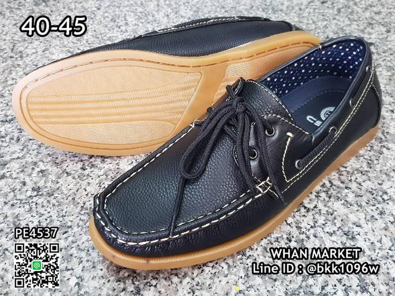 รองเท้าคัชชูหนังผู้ชาย boat shoes วัสดุหนังPU คุณภาพดี  รูปที่ 6