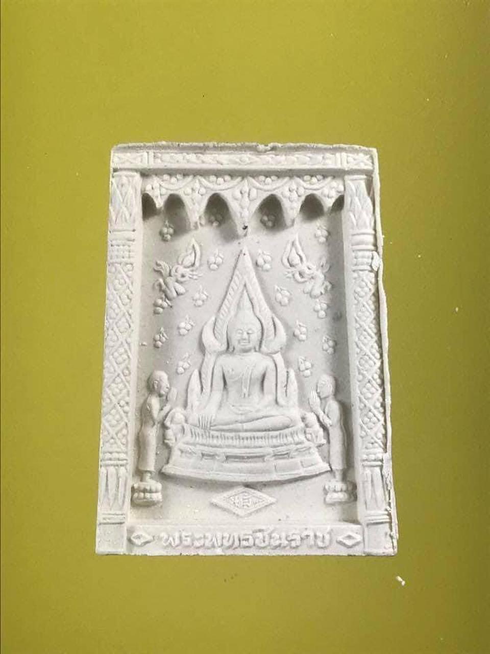 พระพุทธชินราชเนื้อผง รุ่นวิสาขบารมี ปี 2534 หลวงปู่บุดดา ถาวโร รูปที่ 1