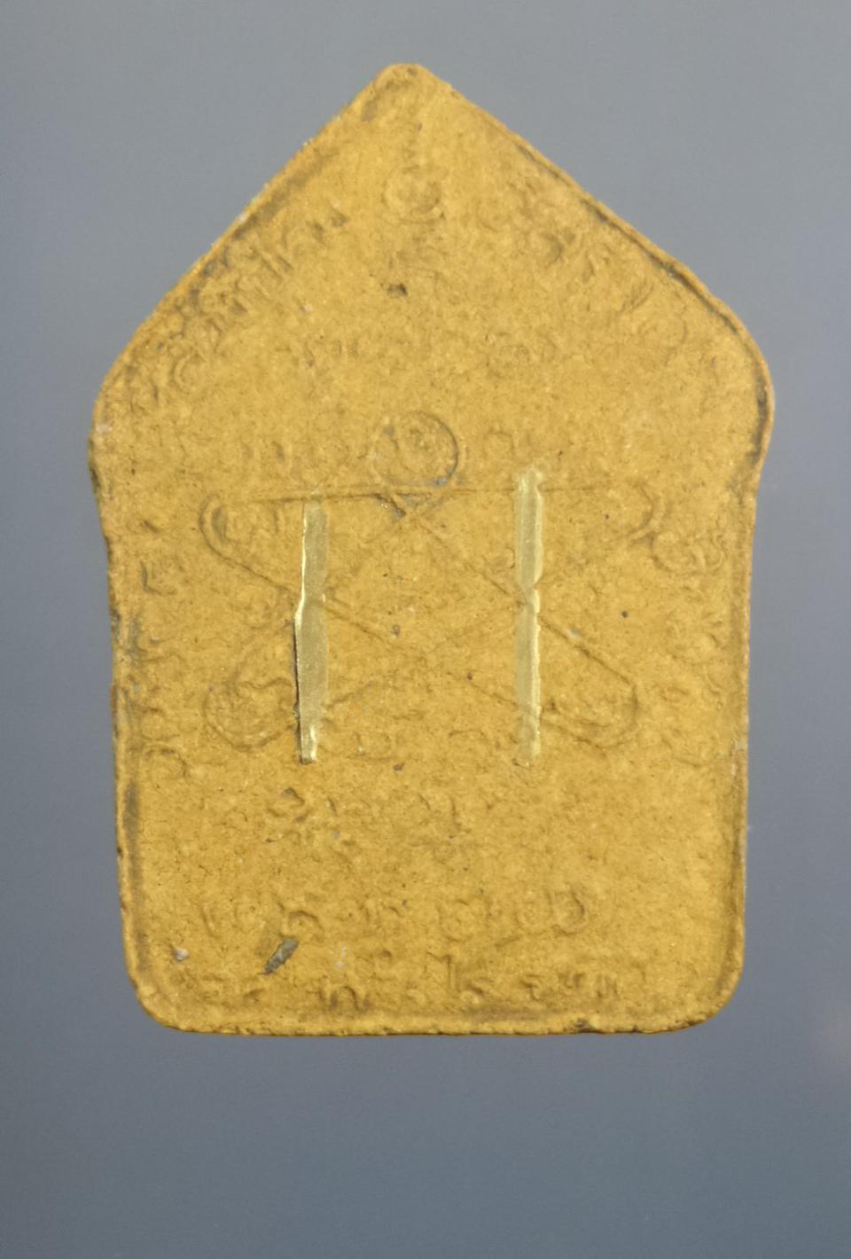 พระขุนแผนพรายกุมารฝังตะกรุดทองคำคู่ หลวงปู่ทิม วัดระหารไร่   รูปที่ 4