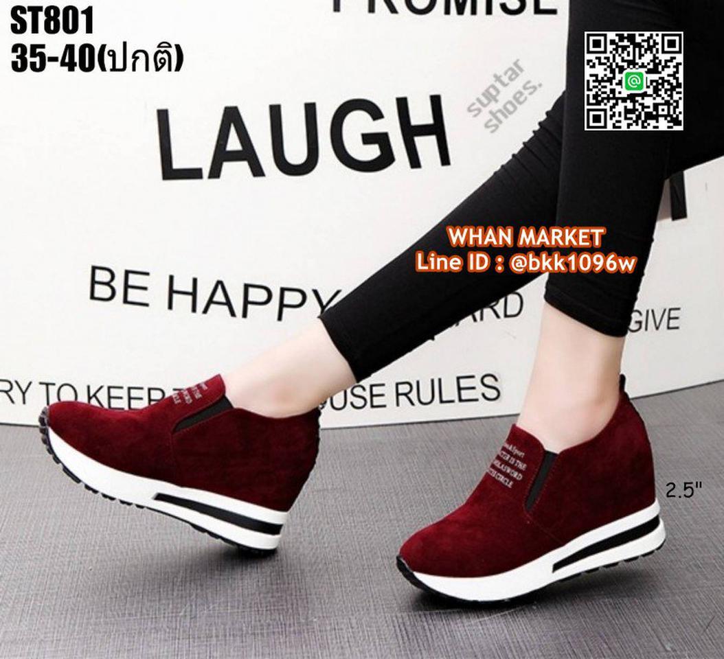 รองเท้าผ้าใบเสริมส้น สูง 2.5 นิ้ว วัสดุหนังสักหลาด รูปที่ 6