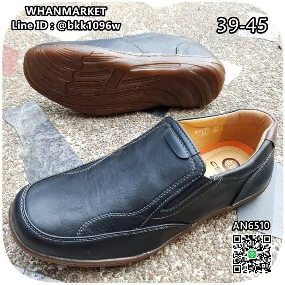 รองเท้าคัชชูหนัง แฟชั่นสำหรับผู้ชาย วัสดุหนังPU คุณภาพดี รูปที่ 3