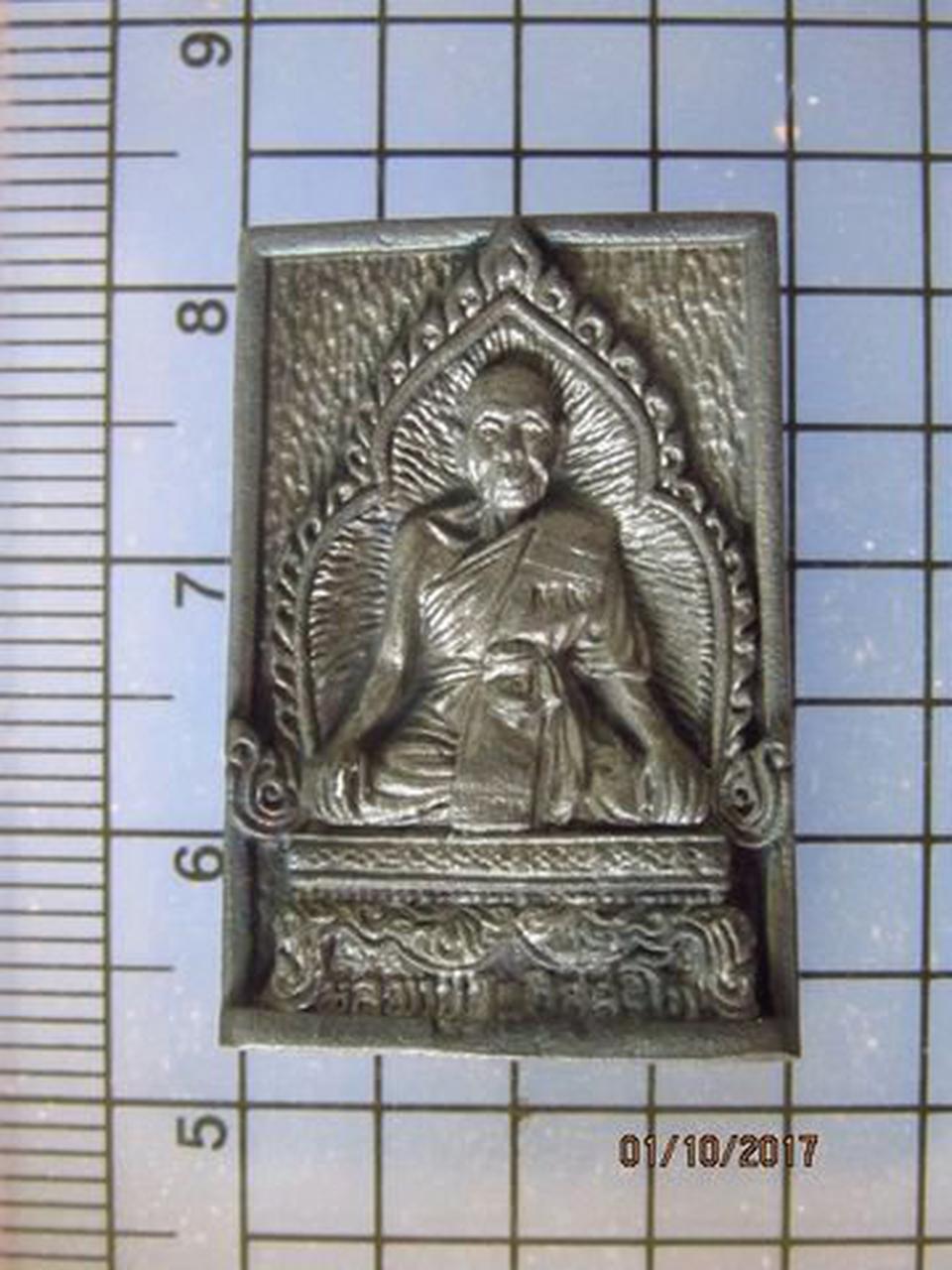 4720 เหรียญหล่อหลวงปู่ นิล วัดครบุรี ฉลองอายุครบ 90 ปี ปี253 รูปที่ 1