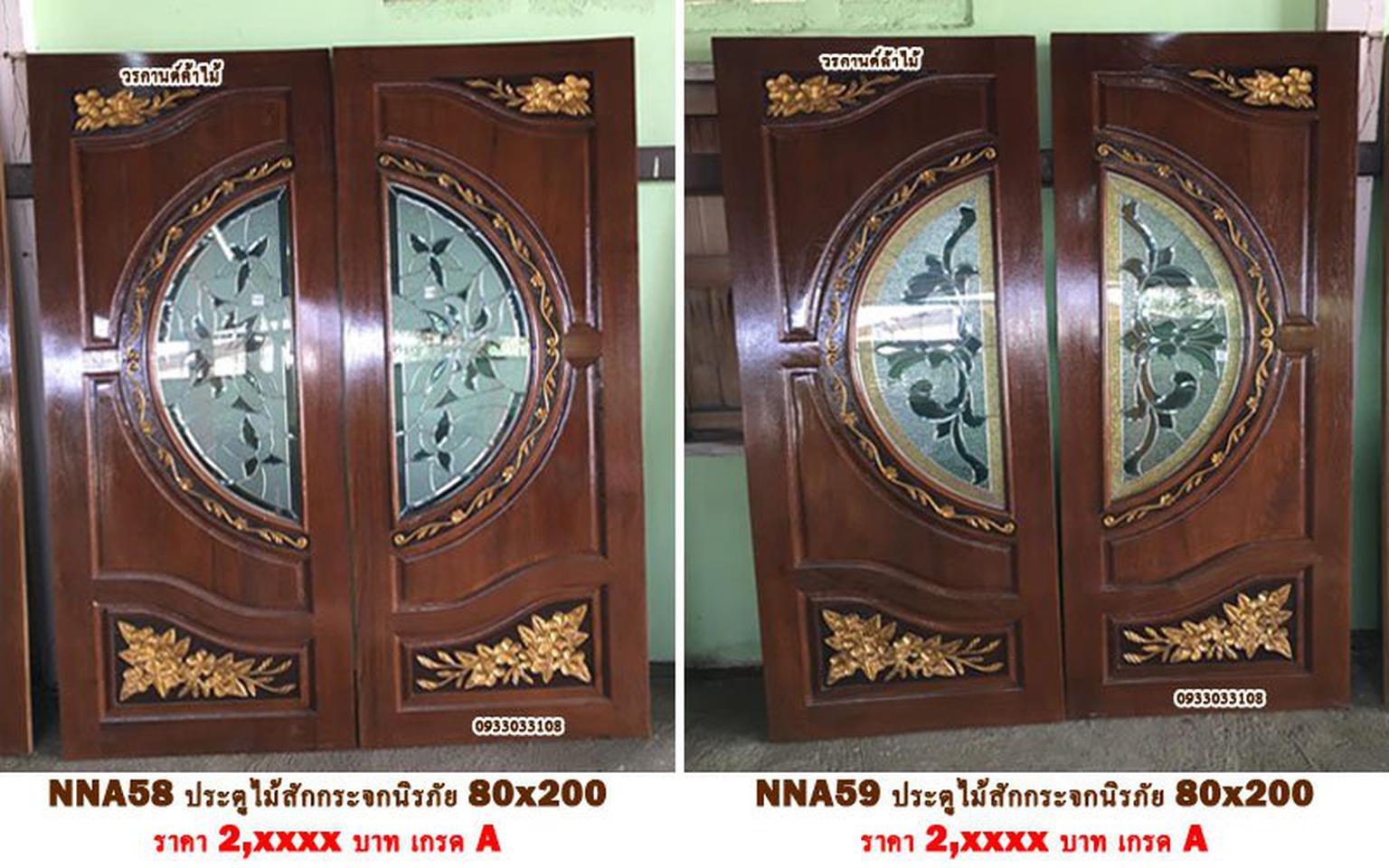 ประตูไม้สัก,กระจกนิรภัย, ประตูไม้สักบานเลื่อน ร้านวรกานต์ค้าไม้ www.door-woodhome.com รูปที่ 6