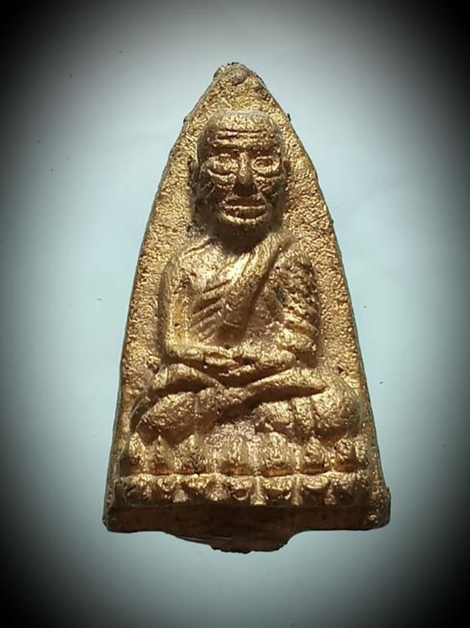 เหรียญหล่อพิมพ์เตารีดหลวงปู่ทวด เนื้อทองระฆัง รูปที่ 2