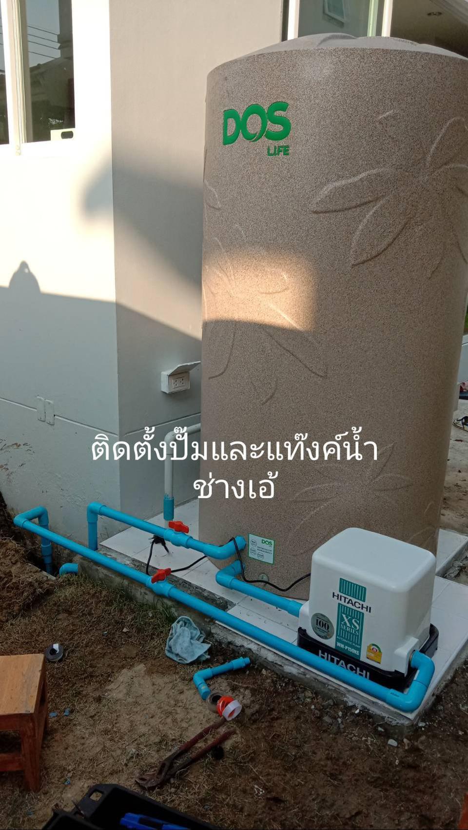 ช่างประปาไฟฟ้านนทบุรี ไทรน้อย ศาลายา ปากเกร็ด รูปที่ 1