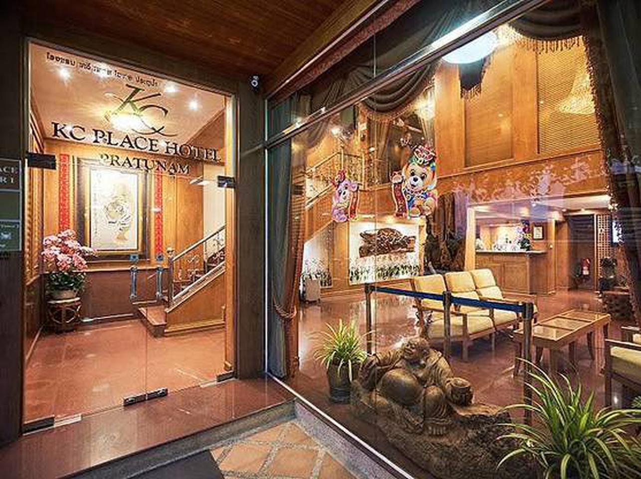 โรงแรมเคซี เพลส ประตูน้ำ (KC Place Hotel Pratunam) รูปที่ 5
