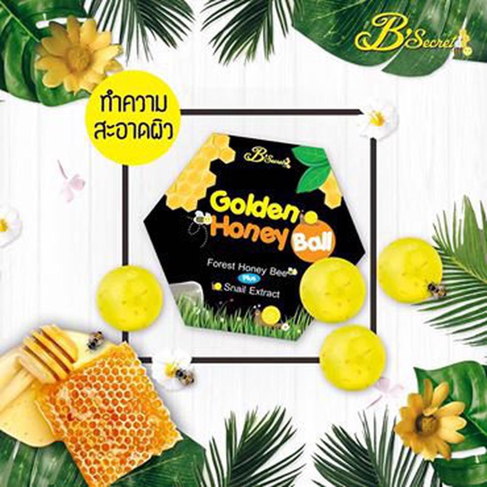 มาส์กลูกผึ้ง Golden Honey Ball รูปที่ 1