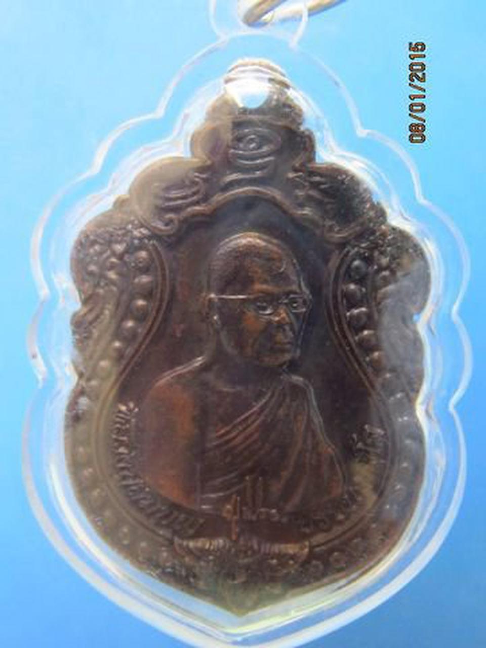 1030 หลวงปู่บุญ วัดปอแดง ครบรอบ 30 ปี ปี 2555 จ.นครราชสีมา  รูปที่ 2