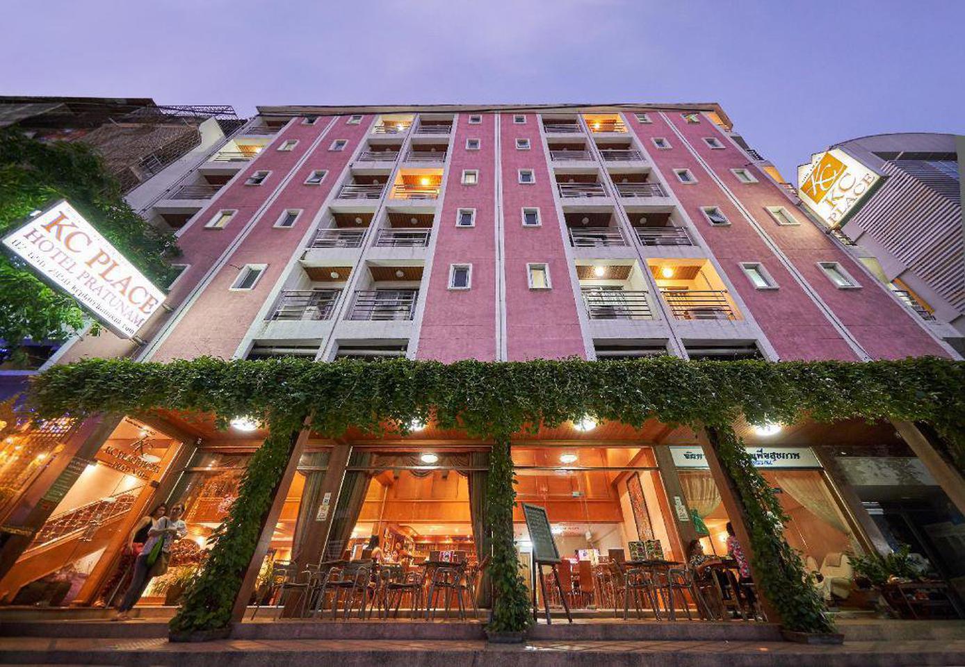 โรงแรมเคซี เพลส ประตูน้ำ (KC Place Hotel Pratunam) รูปที่ 6