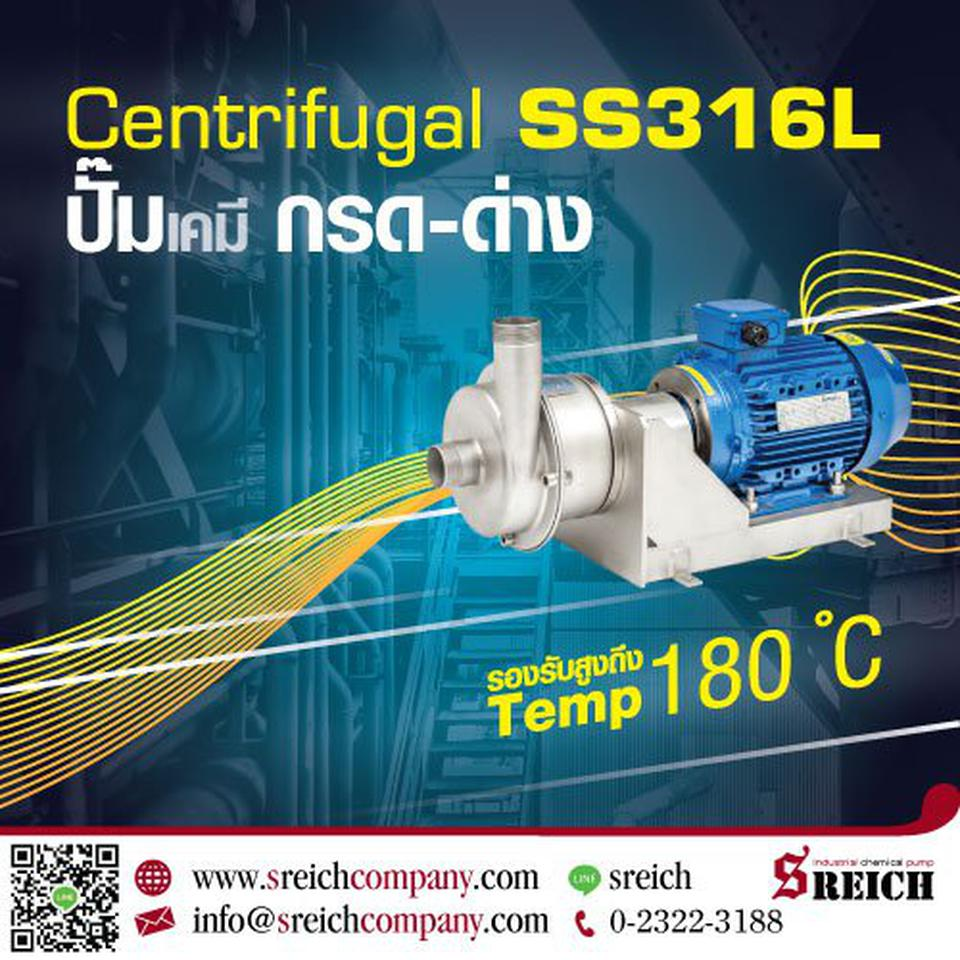 Tapflo CTX-I Centrifugal pumps ปั๊มเคมีเข้มข้นประสิทธิภาพสูง รูปที่ 2