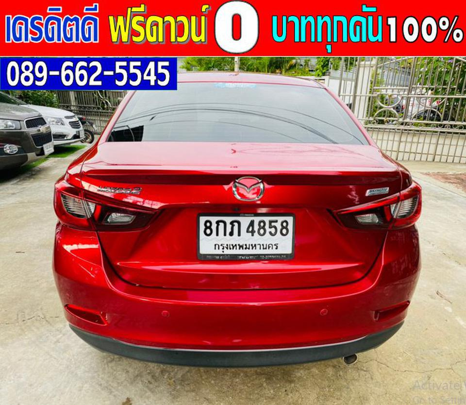2019 Mazda 2 1.3 High Connect รูปที่ 3