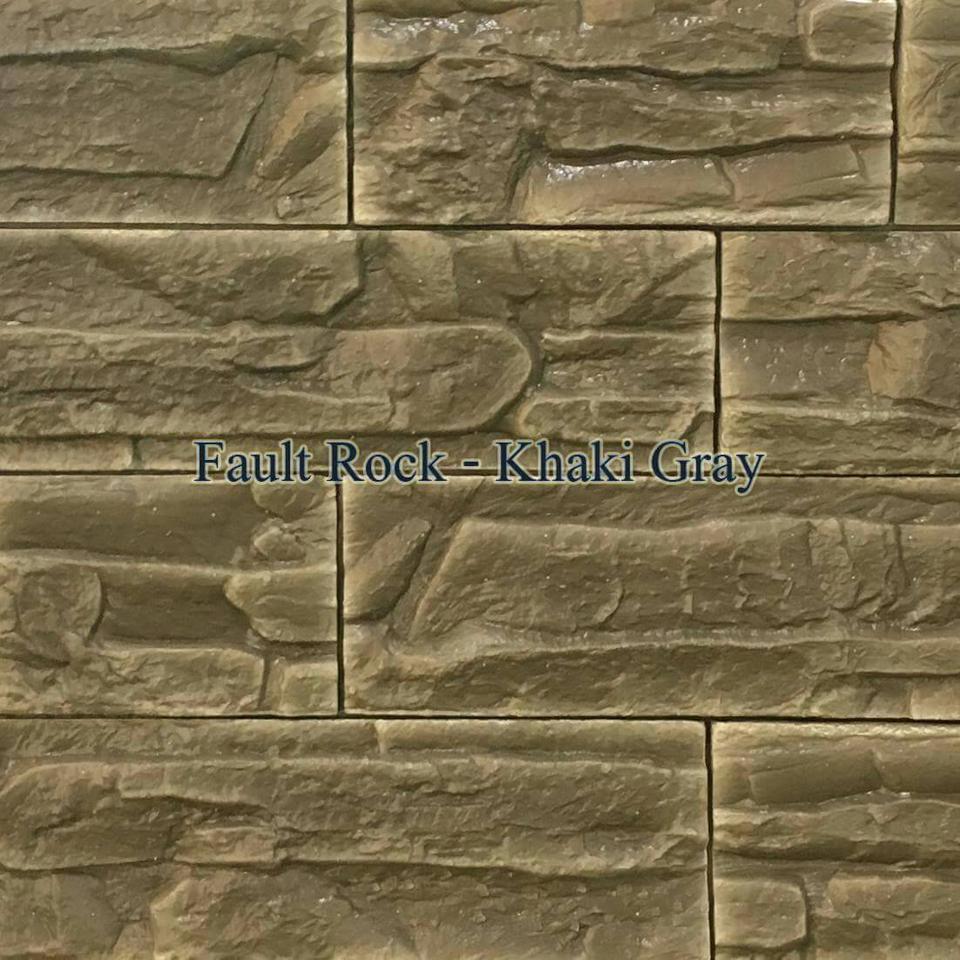 Wallpaper 3D (Fault Rock) รูปที่ 3