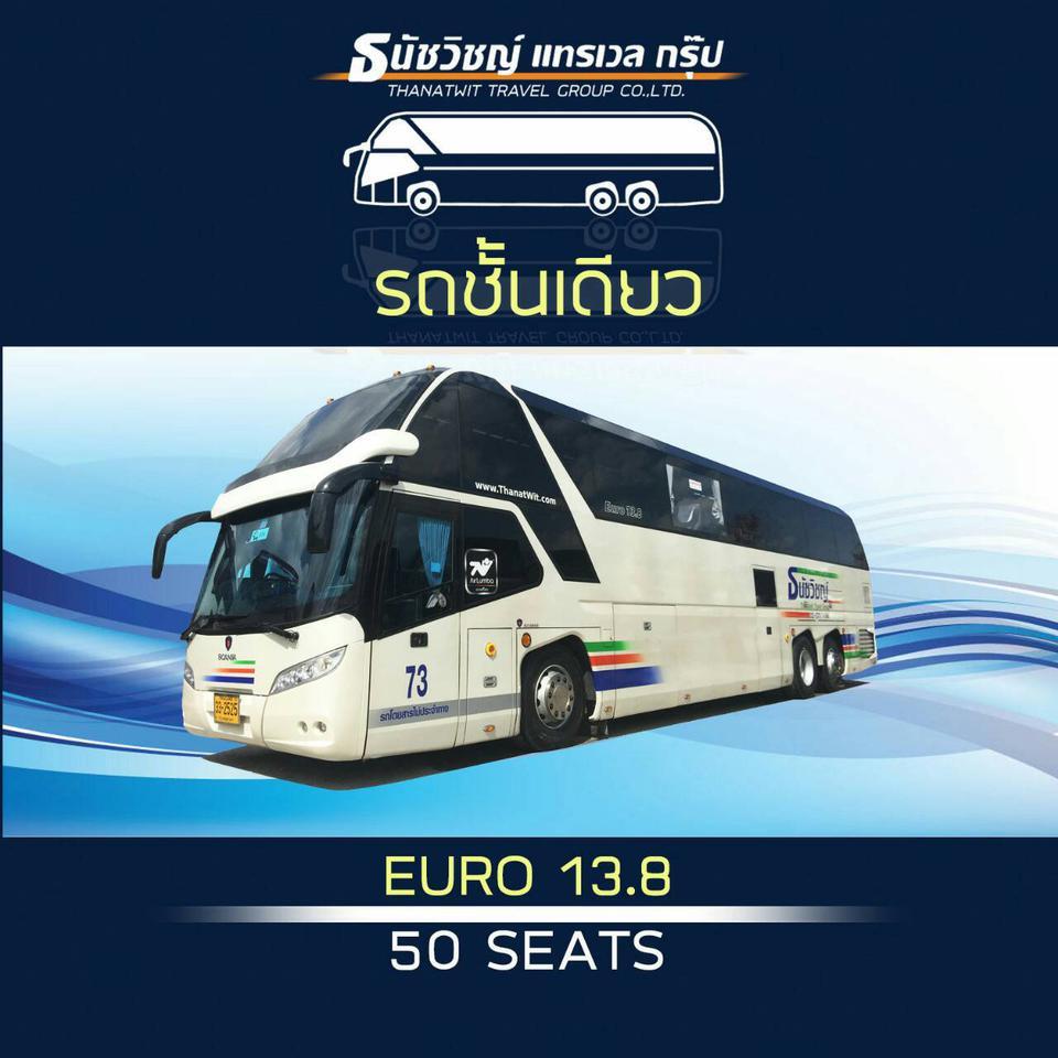 บริการให้เช่ารถบัส รถทัวร์ รถโค้ชปรับอากาศ รถทัศนาจร เดินทางท่องเที่ยวทั่วไทย รูปที่ 1