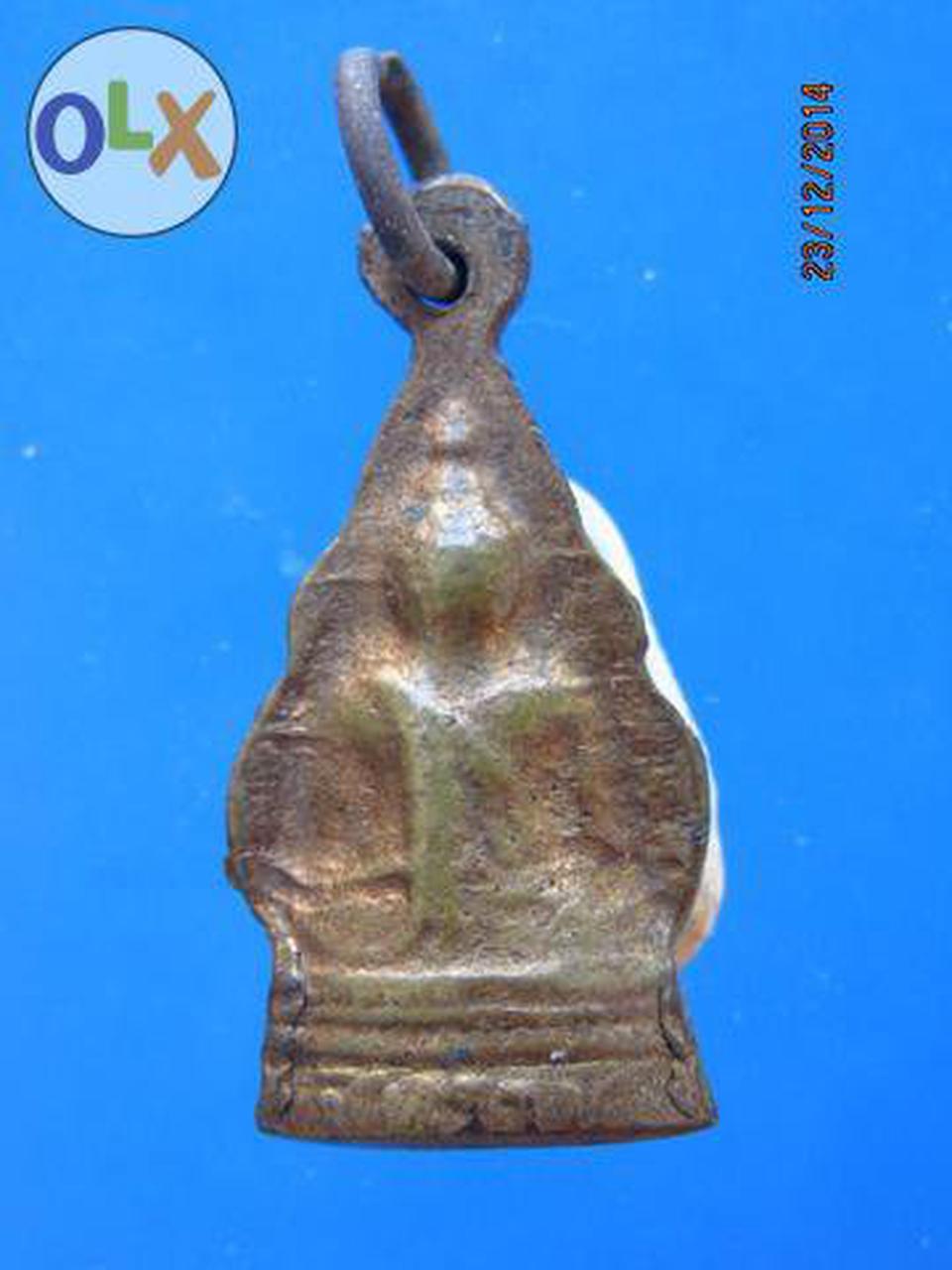 925 หล่อปั้มพระพุทธชินราช กริ่งเล็ก วัดใหญ่ ปี 2500 รูปที่ 2