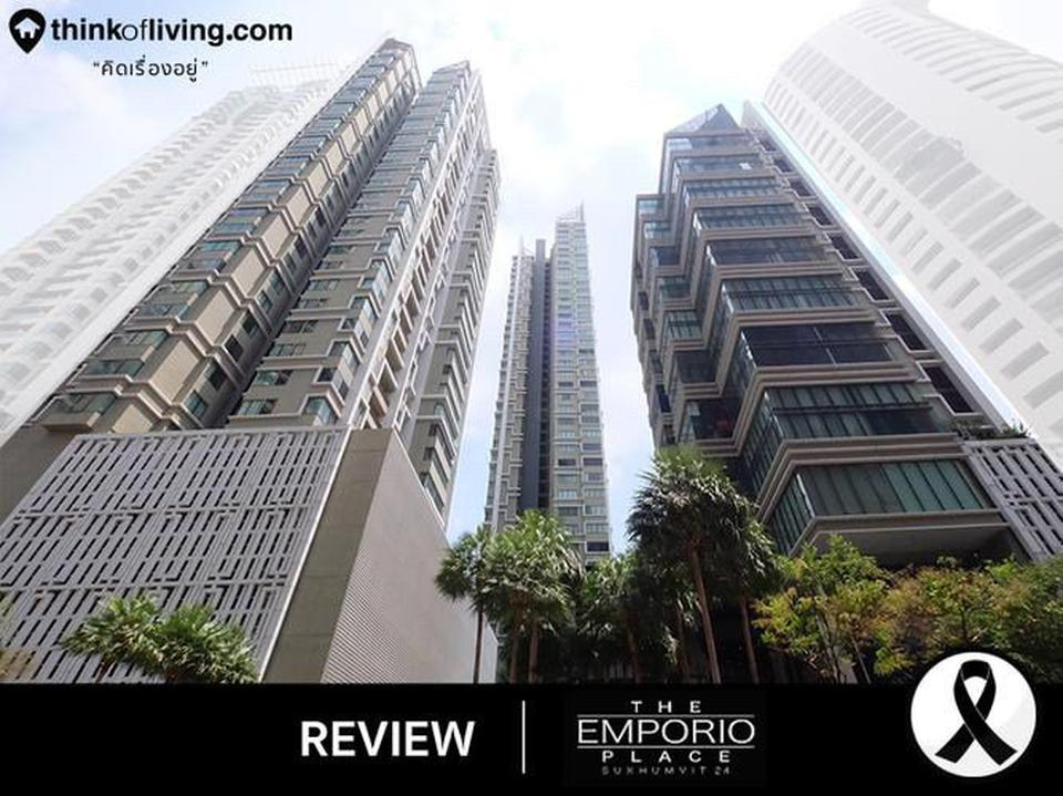 The Emporio Place sukhimvit 24 for rent  รูปที่ 1