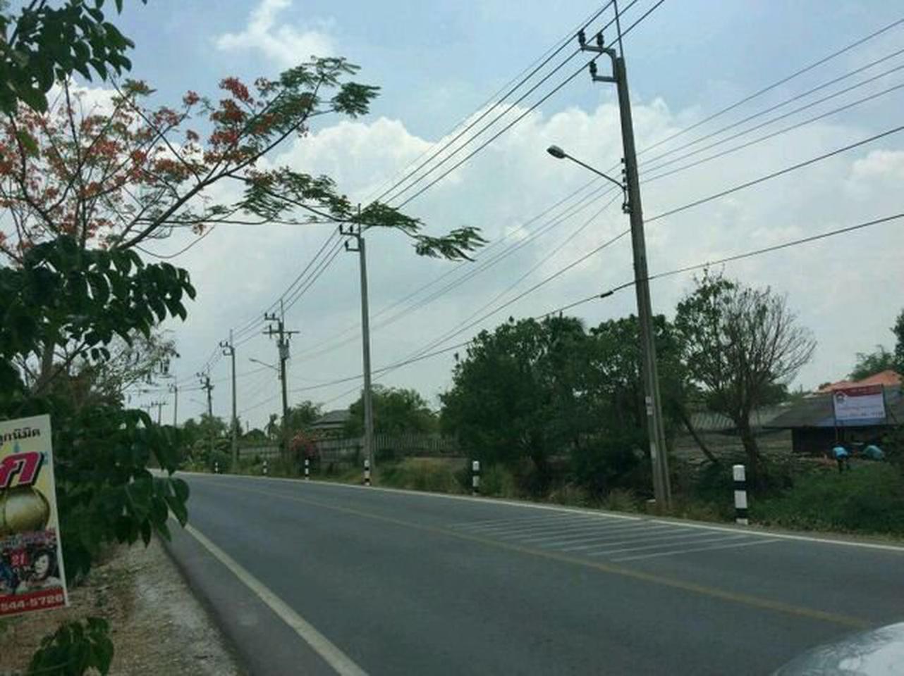 ขายที่ดินเปล่า 279 ตรว ราคาถูก บางใหญ่ นนทบุรี  รูปที่ 1