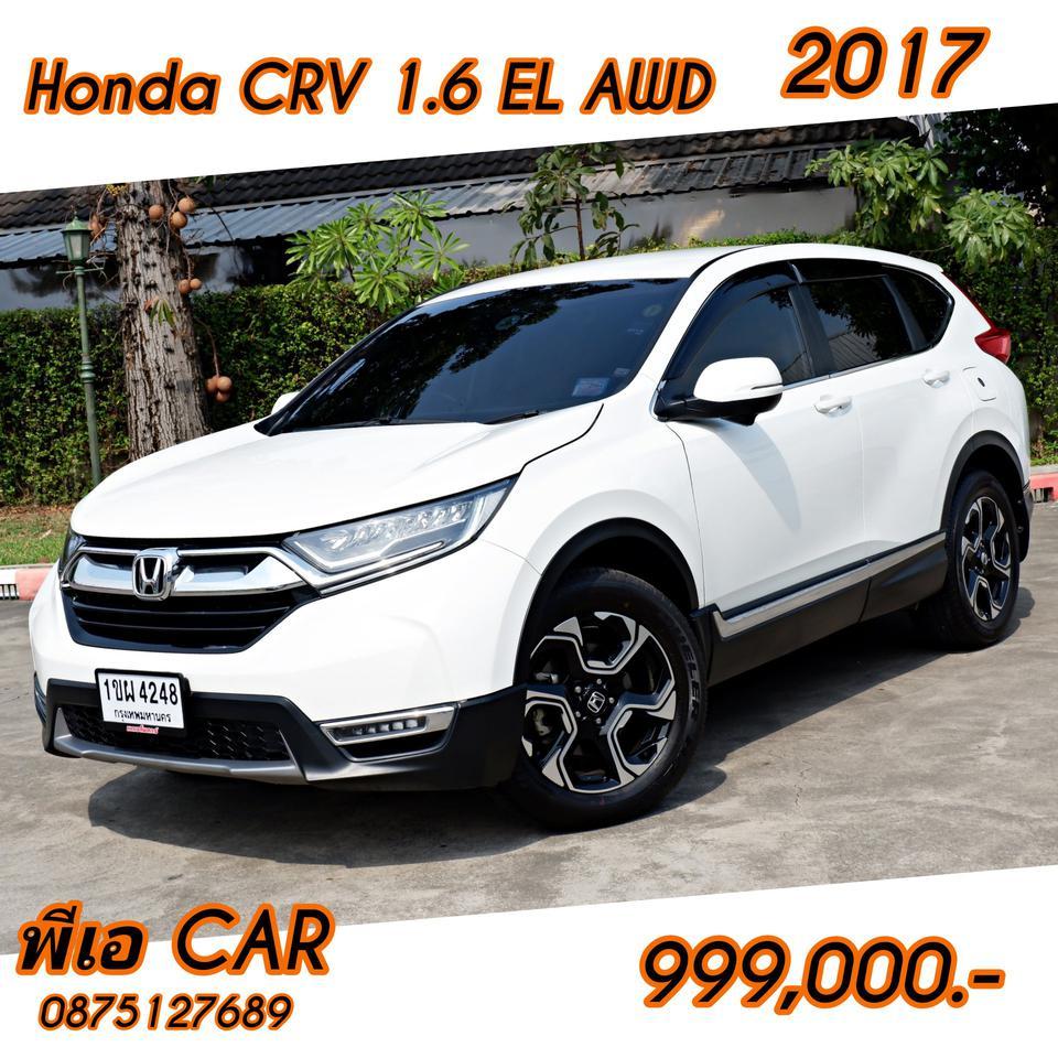 Honda CRV รูปที่ 1