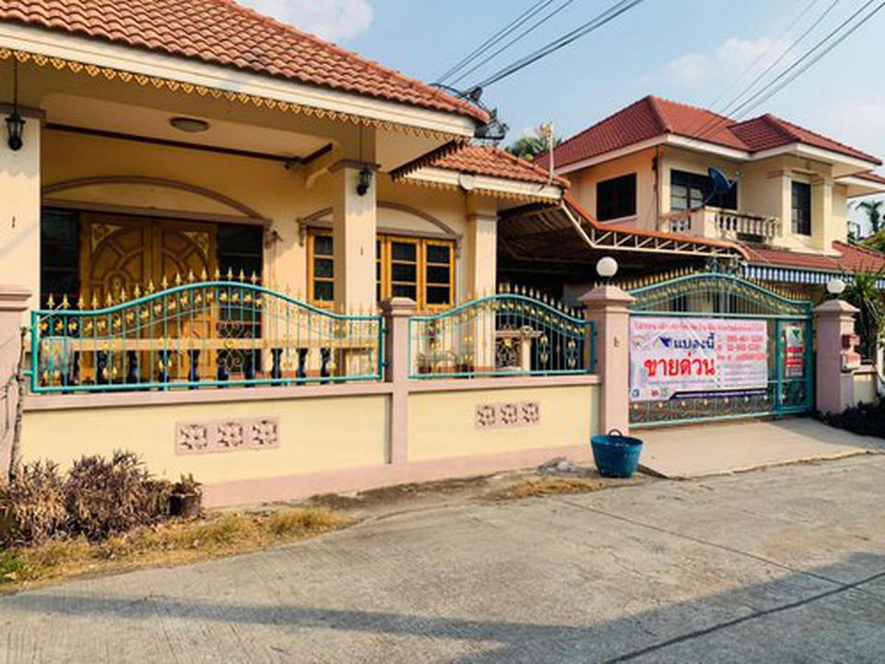 ขายบ้านเดี่ยวชั้นเดียว หมู่บ้านยุคลธร ขนาด 67.1 ตรว หมู่บ้านยุคลธร อ.พระพุทธบาท จ.สระบุรี    รูปที่ 6