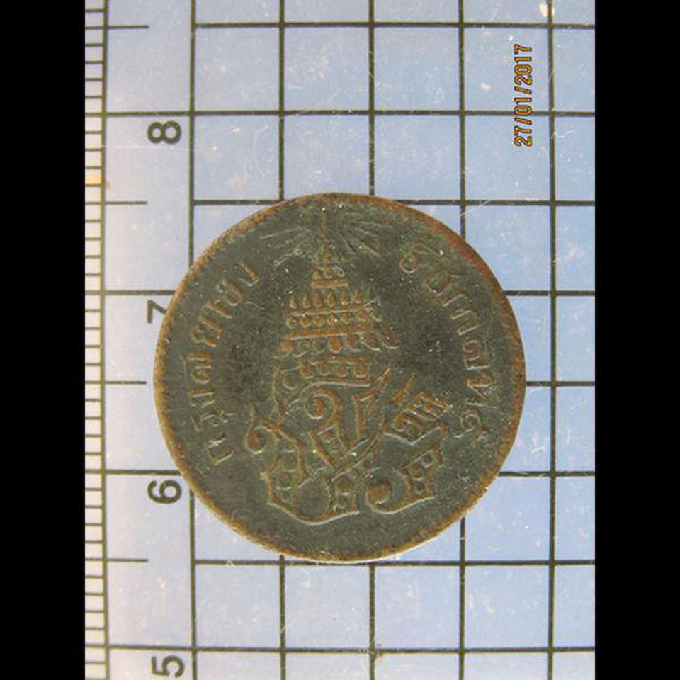 4205 เหรียญทองแดง จปร โสลก 16 อันเฟื้อง จศ.1236  รูปที่ 2