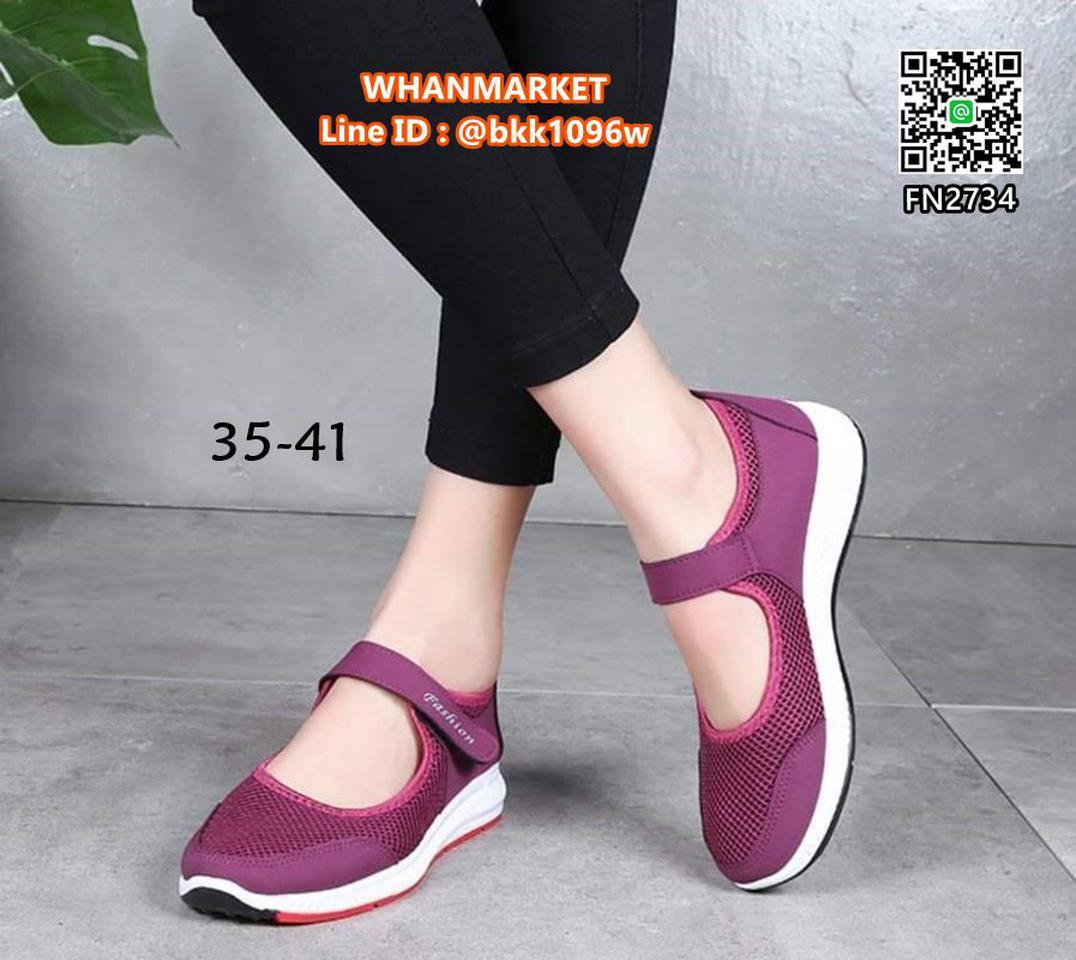รองเท้าผ้าใบ พื้นนุ่ม น้ำหนักเบา ระบายอากาศได้ดี  รูปที่ 2