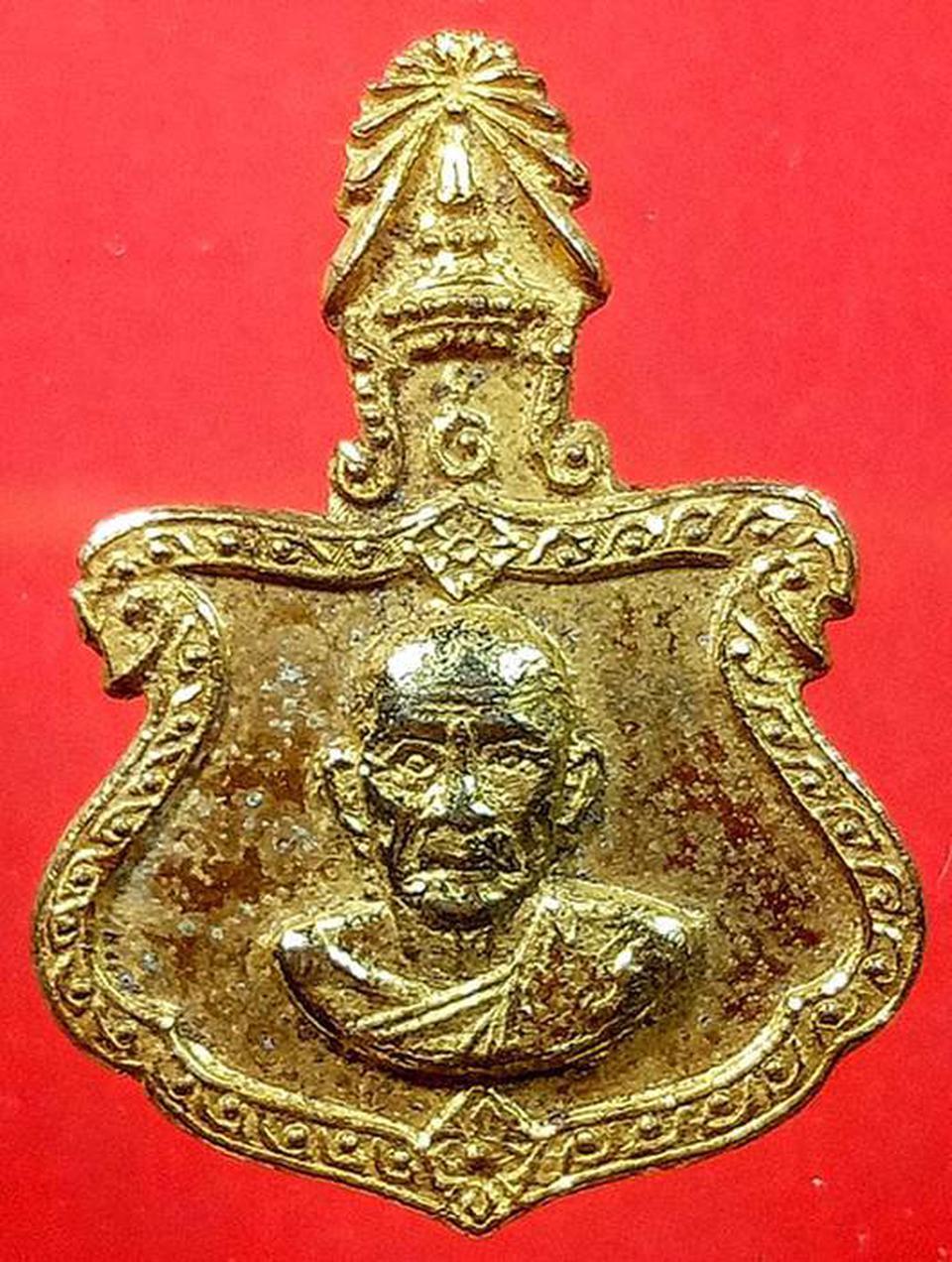 หลวงปู่เทียม วัดกษัตราธิราช เสด็จพระราชดำเนิน ปี19 รูปที่ 2