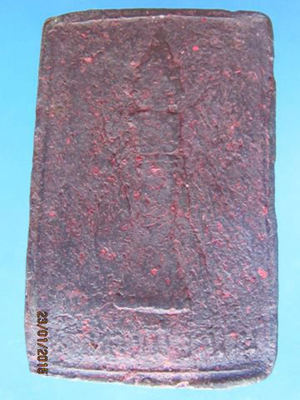 1104 สมเด็จผงว่านรุ่นแรก หลังเสาหลักเมือง จังหวัด น่าน ปี 25 รูปที่ 2