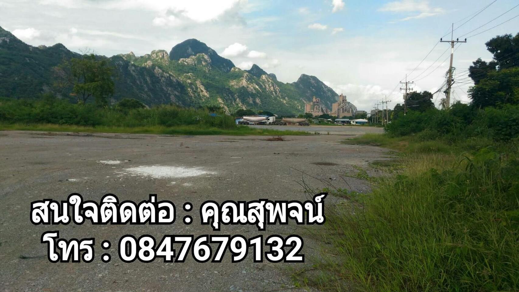 ขายที่ดิน 34 ไร่ 3 งาน 77 ตารางวา อำเภอพระพุทธบาท จัหวัดสระบุรี รูปที่ 1