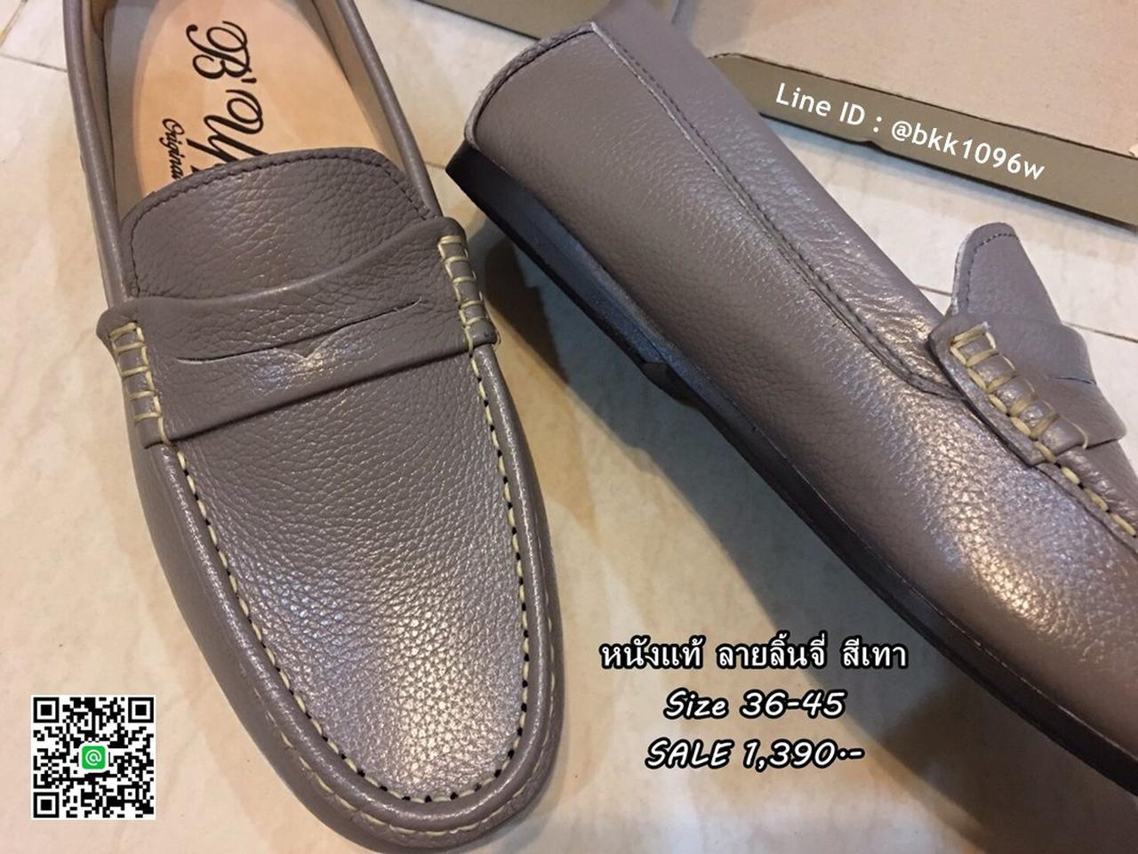 รองเท้าคัชชูหนังแท้ลายลิ้นจี่ สีเทา ตะเข็บขาว พื้นเรียบ   รูปที่ 5