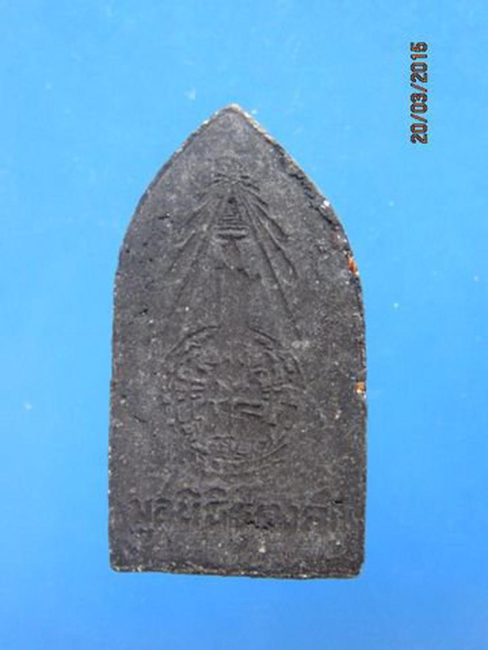 1391 พระสมเด็จธุดงค์สมเด็จพระพุฒาจารย์ วัดมหาธาตุ รูปที่ 1