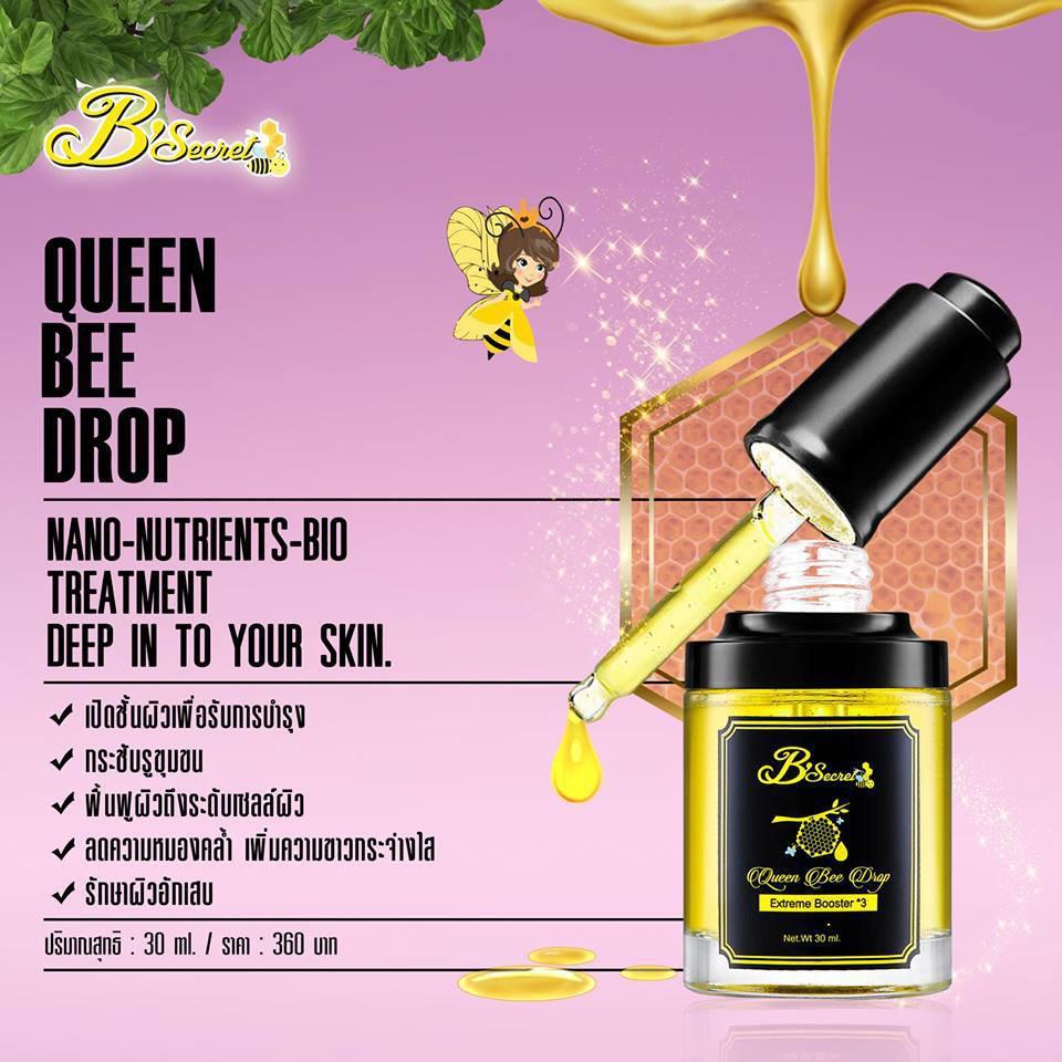 """""""น้ำหยดนางพญา Queen Bee Drop  Bsecret รูปที่ 4"""