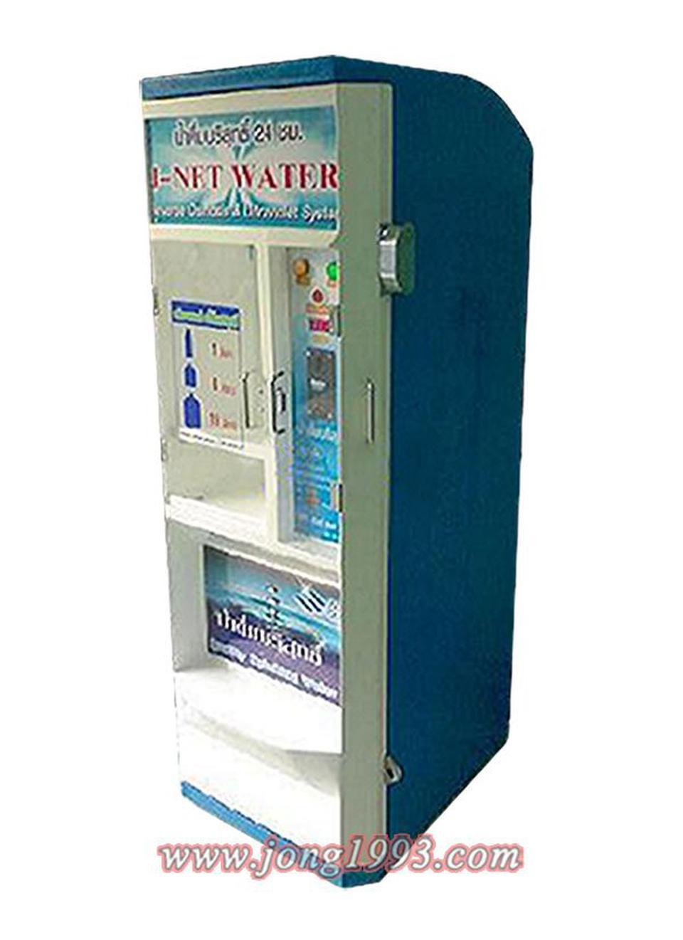 ตู้กรอกน้ำหยอดเหรียญ รูปที่ 1