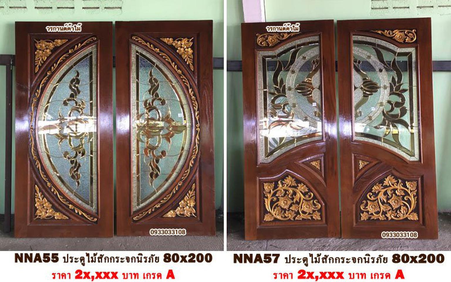 ประตูไม้สัก,กระจกนิรภัย, ประตูไม้สักบานเลื่อน ร้านวรกานต์ค้าไม้ www.door-woodhome.com รูปที่ 3