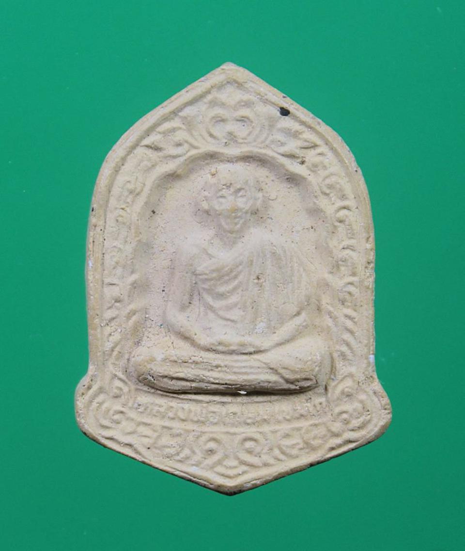 พระผง 700 ปีลายสือไท หลวงพ่อเกษม  รูปที่ 3